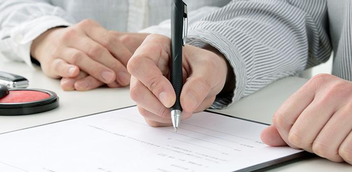 4.賃貸管理委託(サブリース)契約の締結